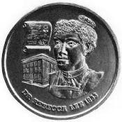 crumpler medal